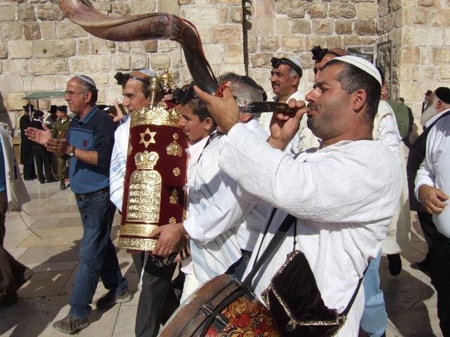 högtider inom judendomen